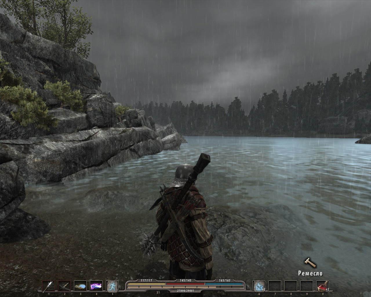 Arcania: Gothic 4 - Silverlake