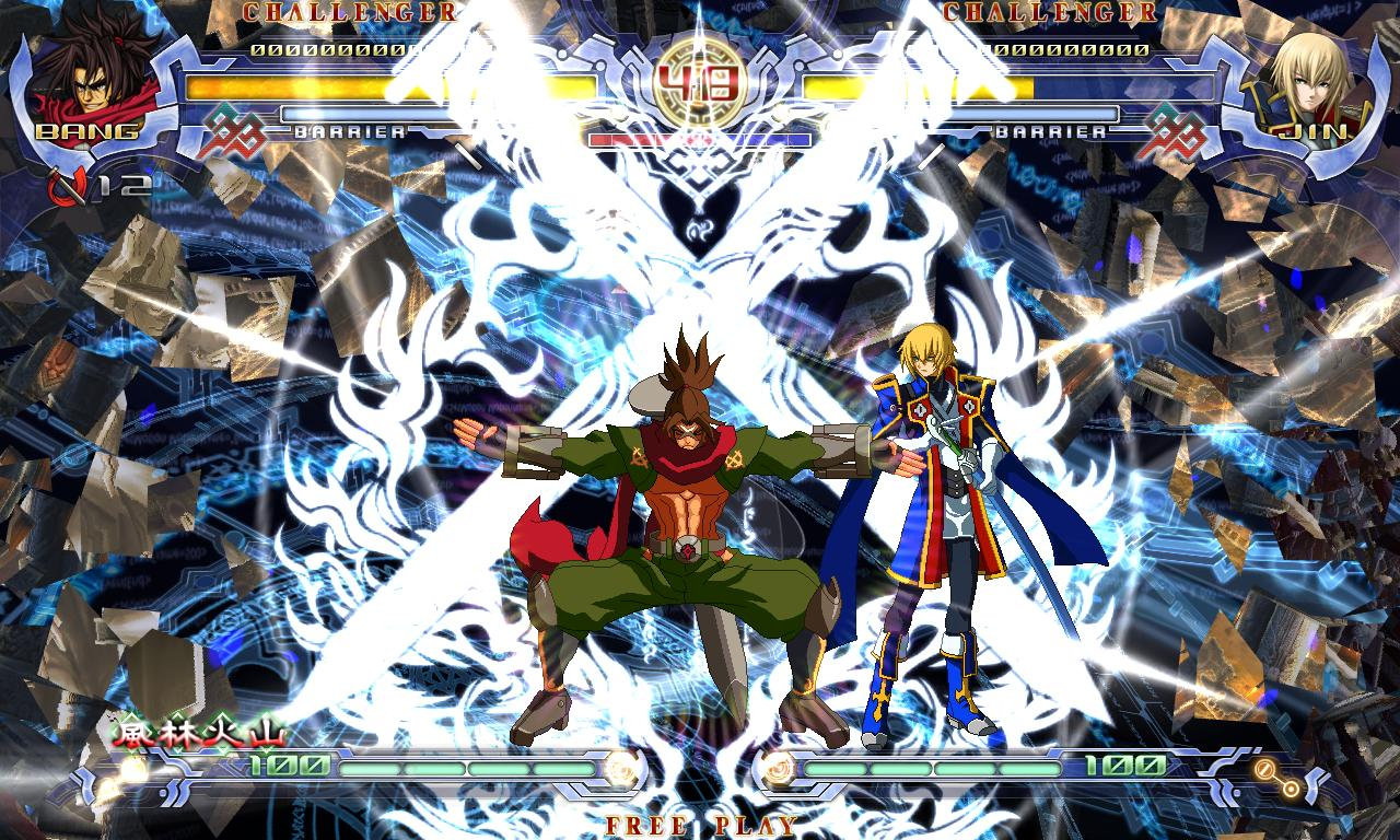Blazblue - Special Effects