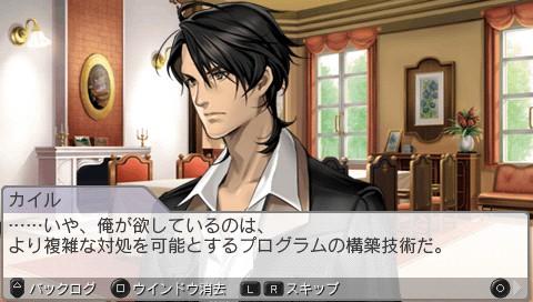 Carnage Heart EXA - Immagini dal gameplay