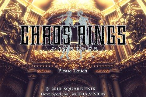 Chaos Rings - Screenshots
