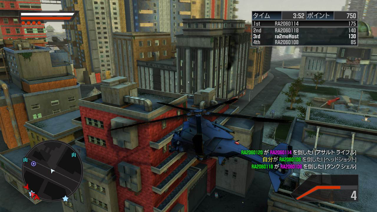 Crackdown 2 - Altri screenshots