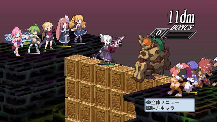 Disgaea 4 - Altre immagini dal gameplay