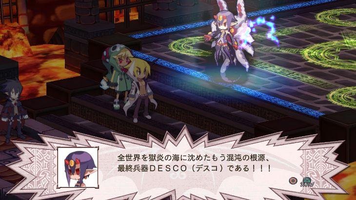 Disgaea 4 - Screenshots