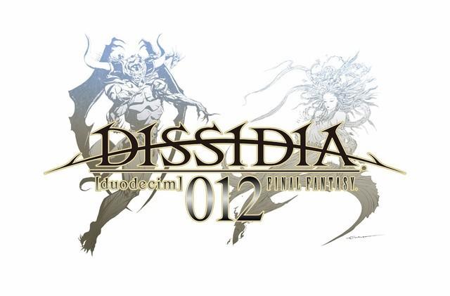 Dissidia II: Final Fantasy - Screenshots