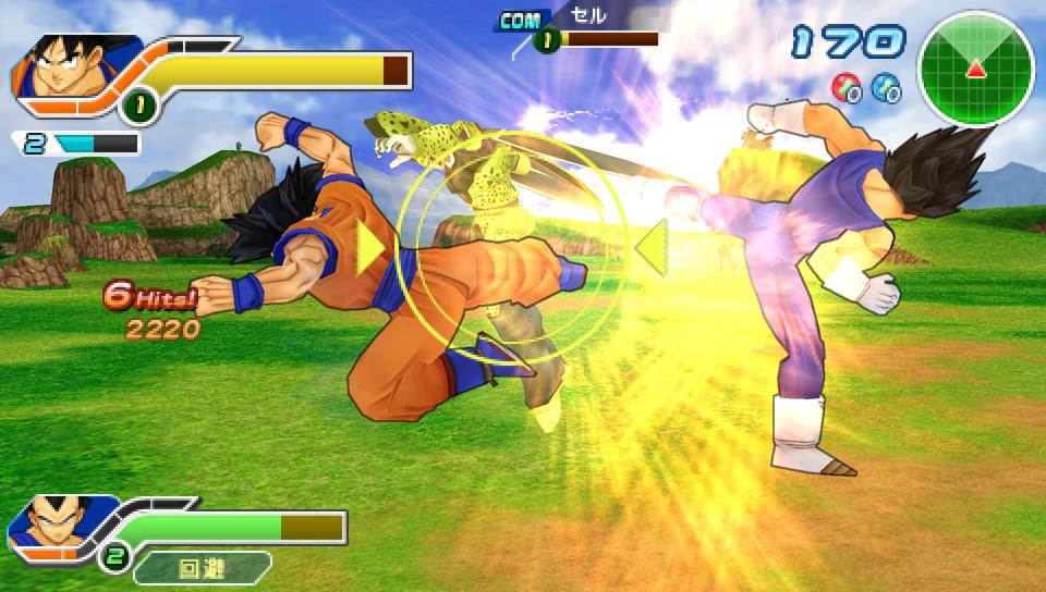 Dragon Ball Z: Tenkaichi Tag Team - Multiplayer