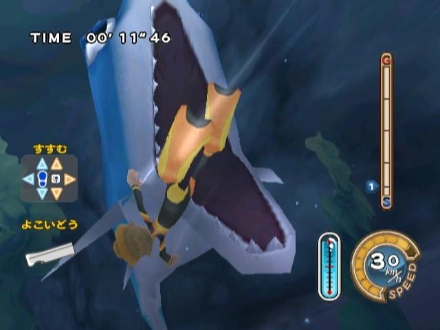 Family Trainer: Treasure Adventure - Screenshots di lancio