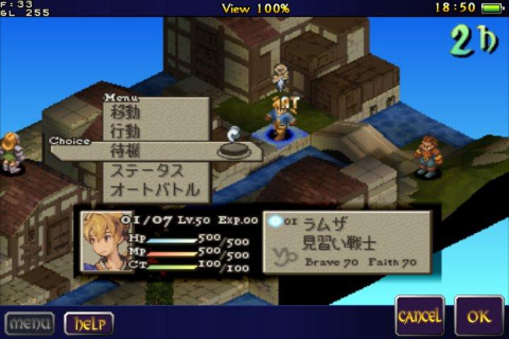Final Fantasy Tactics: The War of Lions - iPhone iPad