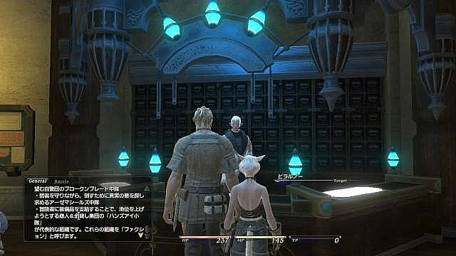 Final Fantasy XIV - Altre immagini dal gameplay
