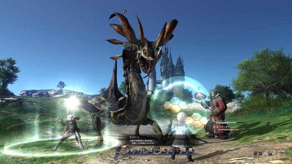 Final Fantasy XIV - Screenshots dal TGS 2010