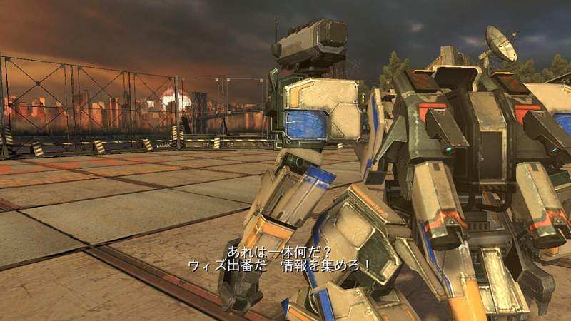 Front Mission Evolved - In game dal Giappone
