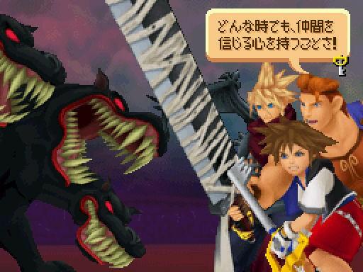 Kingdom Hearts Re:Coded - Altre immagini