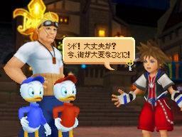 Kingdom Hearts Re:Coded - Screenshots