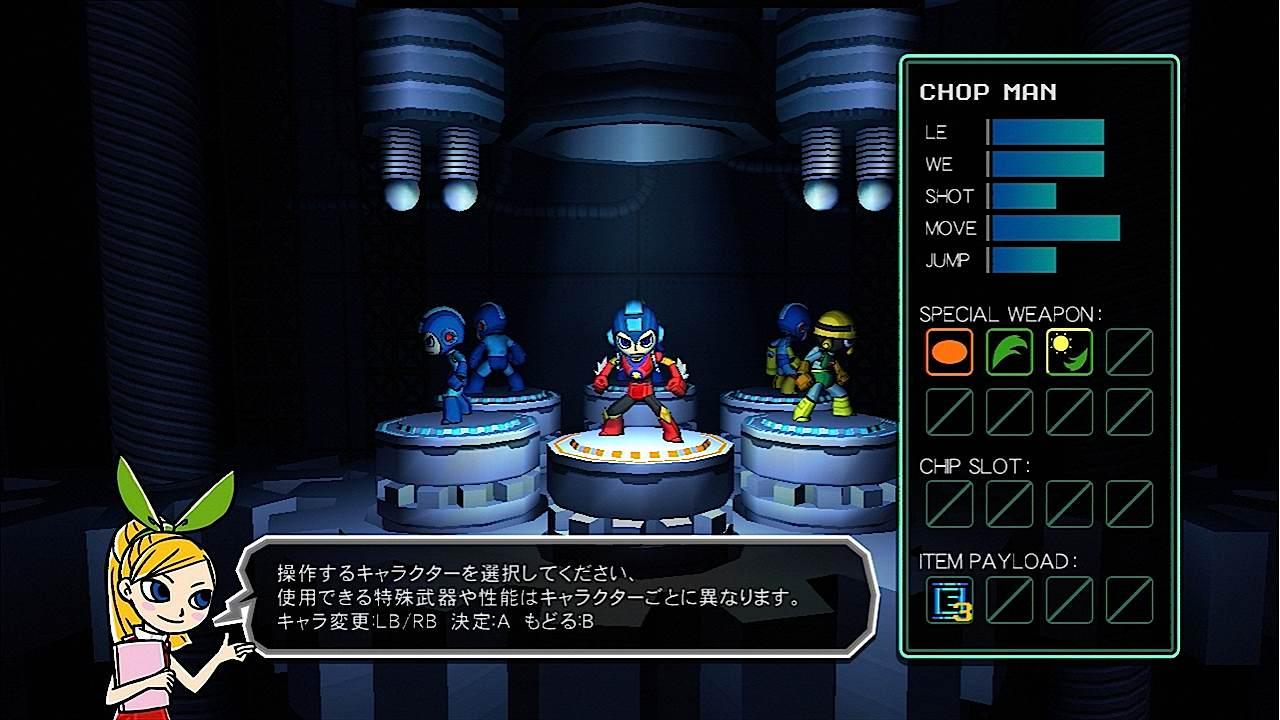 Mega Man Universe - Immagini dal TGS 2010