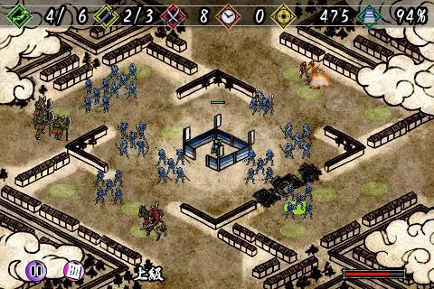 Mikado Defenders - Artwork del gioco