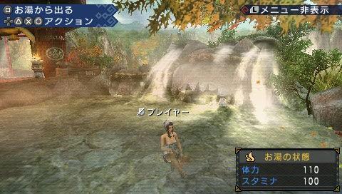 Monster Hunter 3 Portable - Ancora screenshots