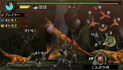 Monster Hunter 3 Portable - Combatti il mostro!