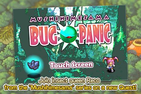 Mushihimesama Bug Panic - Altri screenshots