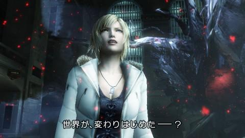 Parasite Eve: The 3rd Birthday - Screenshots TGS 2010