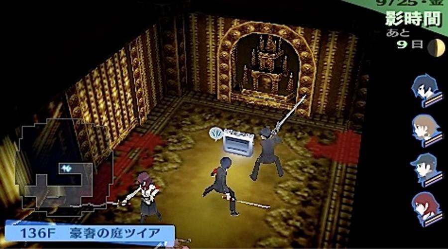 Persona 3 Portable - Screenshots