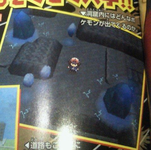 Pokemon Black - Pokemon White - Screenshots
