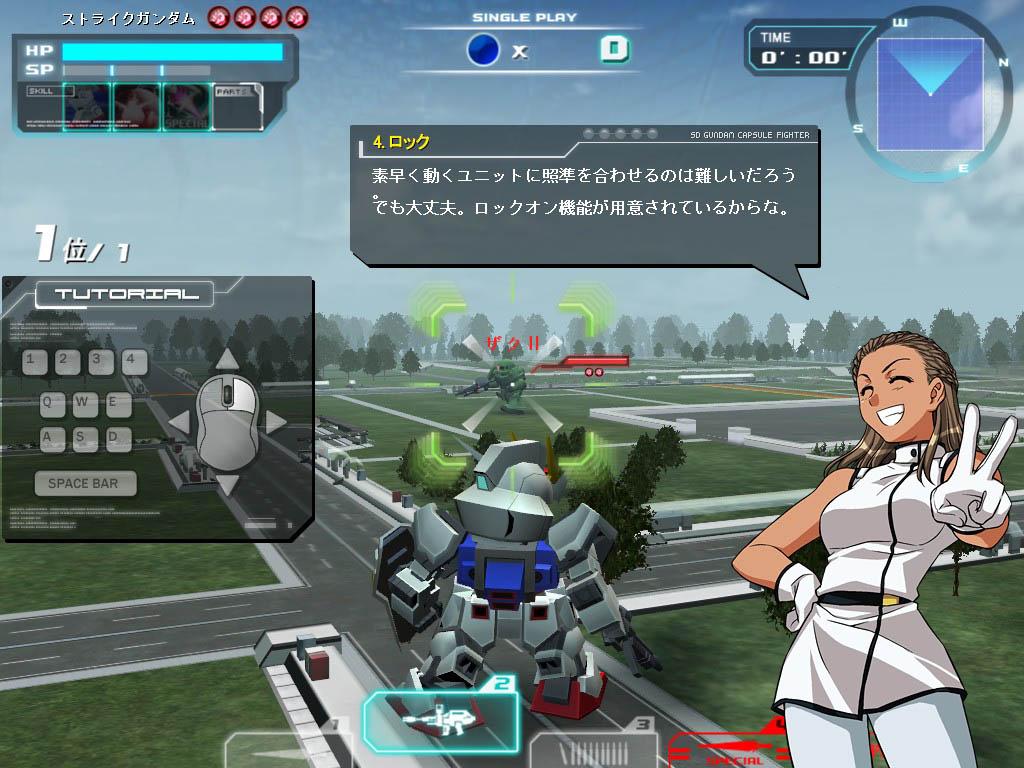 SD Gundam Capsule Fighter Online - Altre immagini