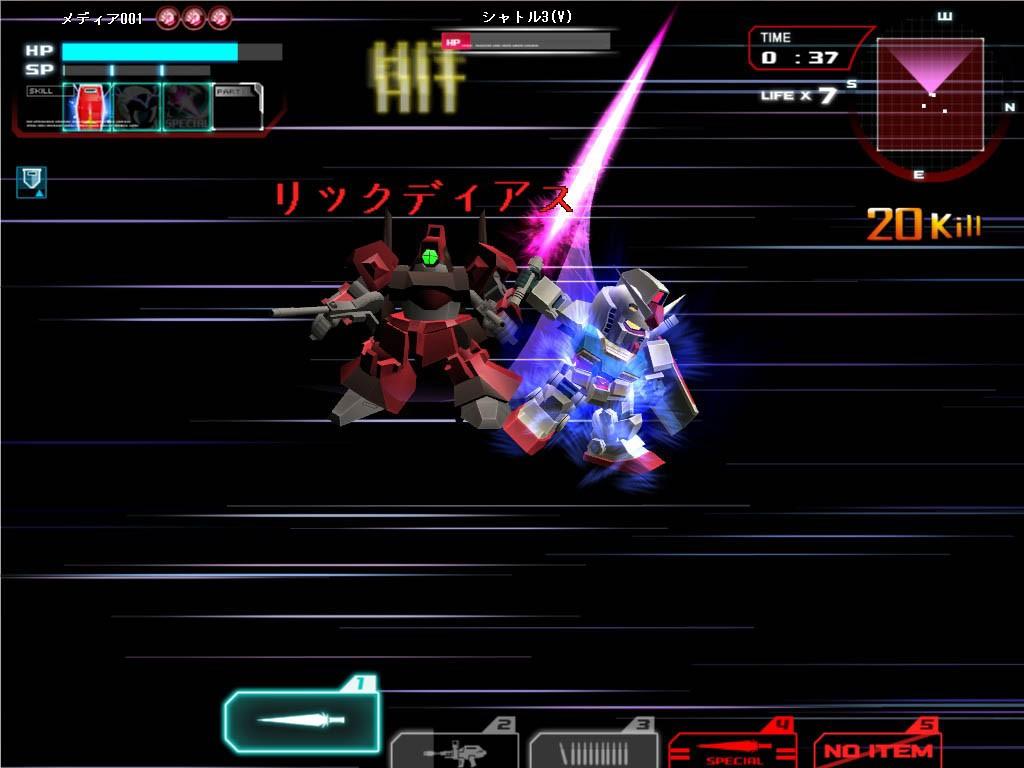 SD Gundam Capsule Fighter Online - Screenshots