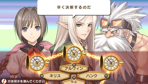 Shining Hearts - Fantasy Screenshots