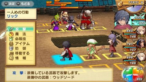 Shining Hearts - TGS 2010 Screenshots