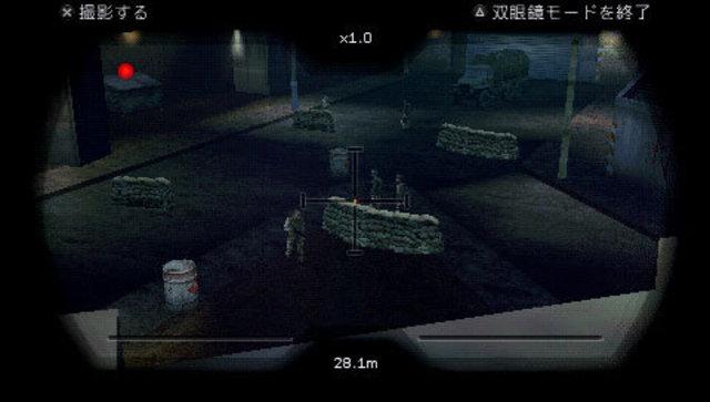 SOCOM 3: U.S. Navy - In Game
