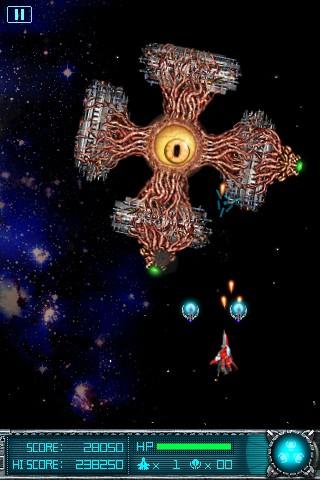 Super Laser - Sfrattiamo gli alieni