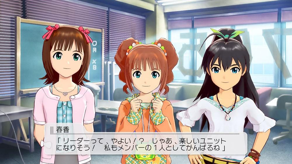 The Idolmaster 2 - Screenshots