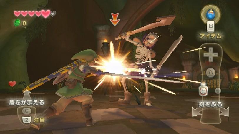 The Legend of Zelda: Skyward Sword - Altre immagini