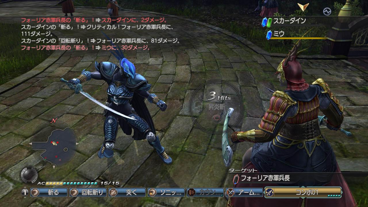 White Knight Chronicles 2 - Combattimenti