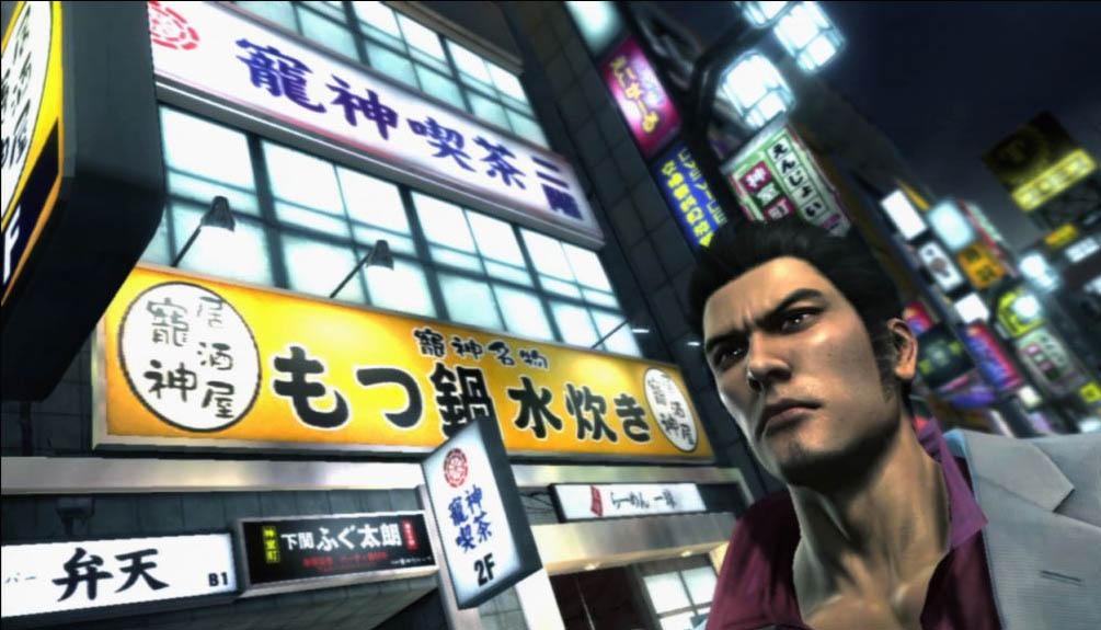 Yakuza 3 - Altri screenshots
