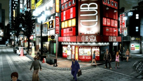 Yakuza: New Chapter Black Panther - Location cittadine