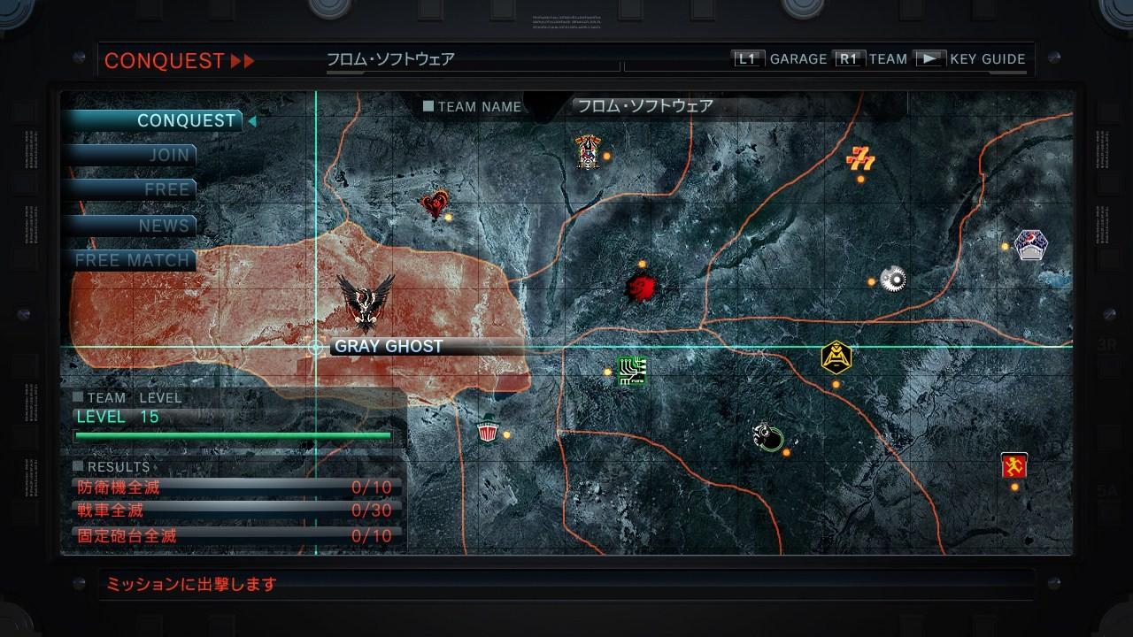 Armored Core 5 - Una valanga di screenshot