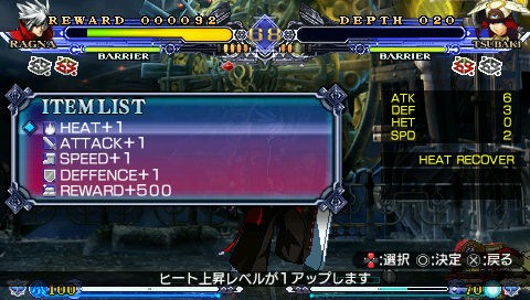 BlazBlue: Continuum Shift 2 - Prime immagini