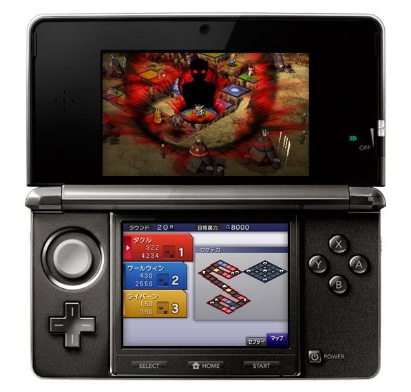 Culdcept 3DS - Screenshot TGS 2011