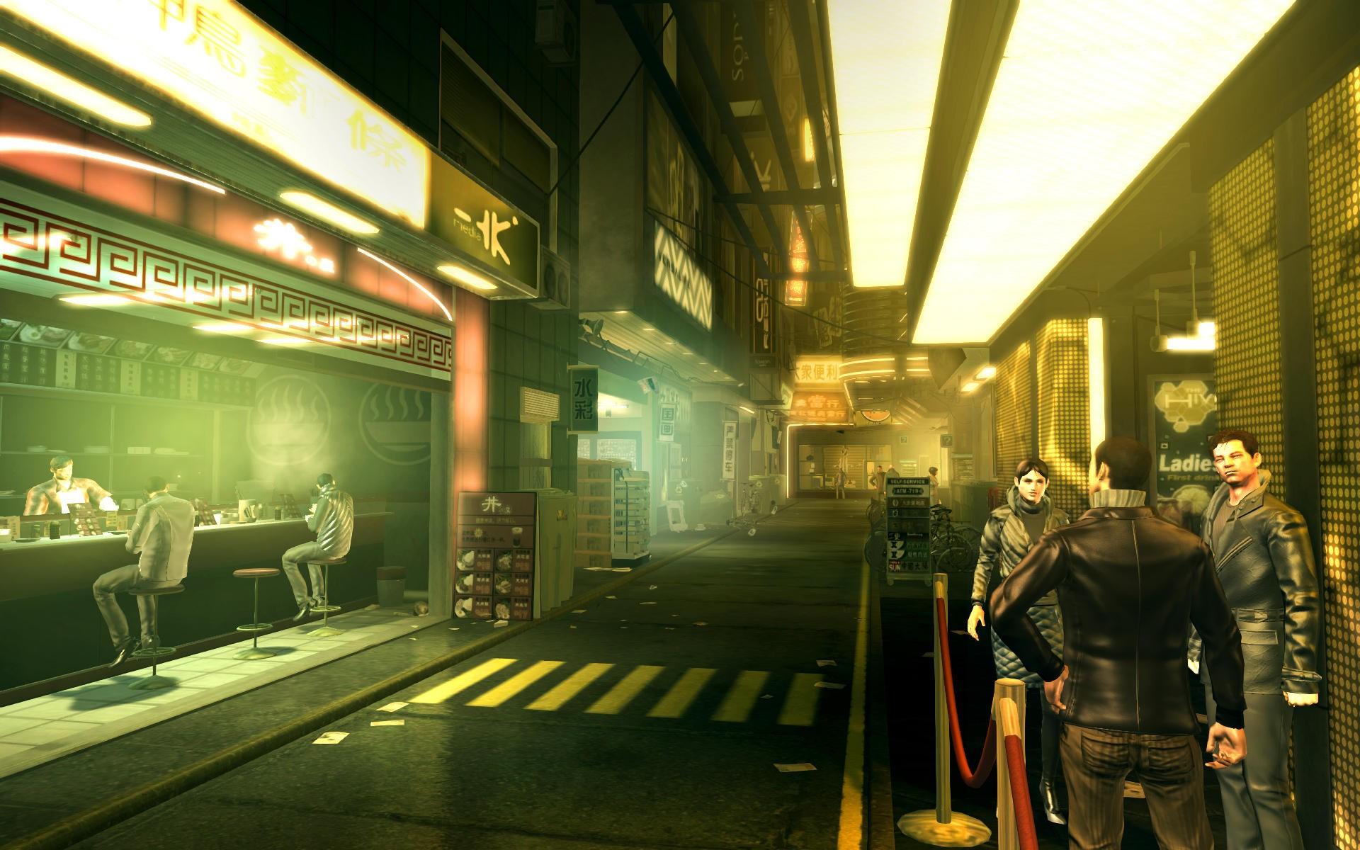 Deus Ex: Human Revolution - Screenshot PC