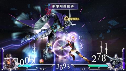 Dissidia 012 [duodecim]: Final Fantasy - Prishe