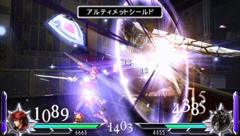 Dissidia 012: Final Fantasy - Creation Mode