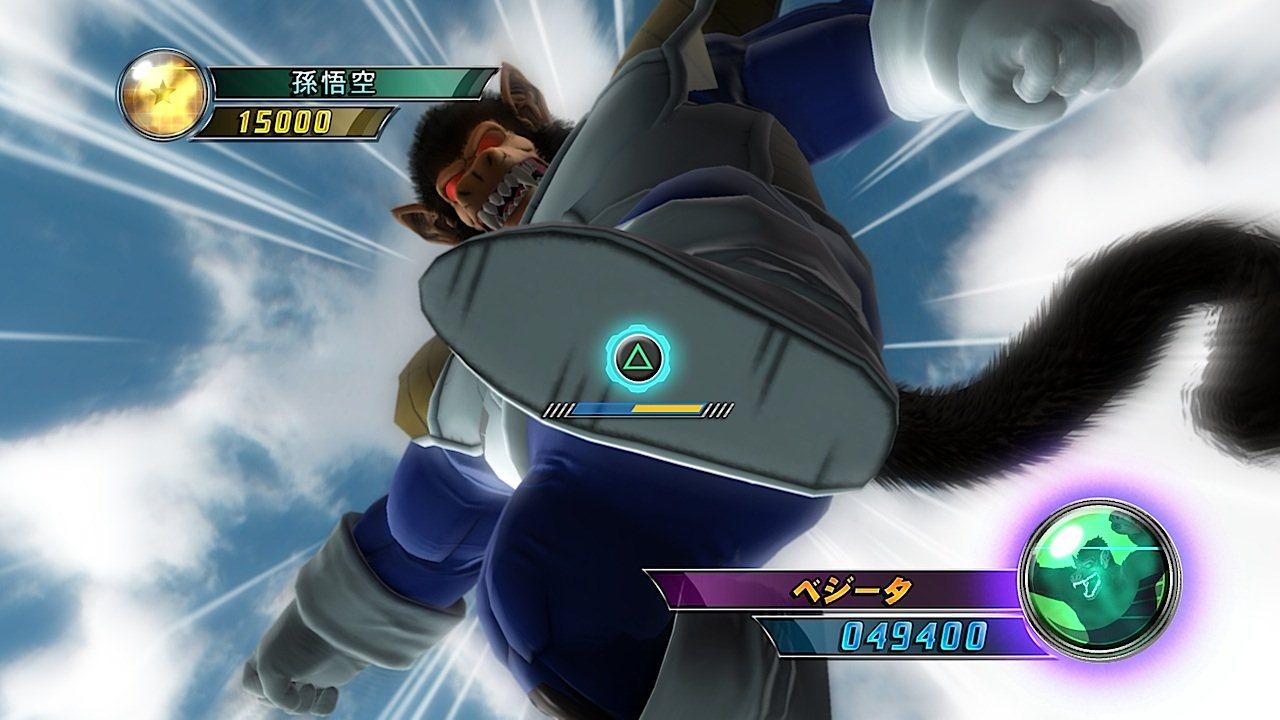 Dragon Ball Z: Ultimate Tenkaichi - Screenshot