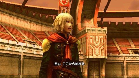 Final Fantasy Type 0 - Screenshot