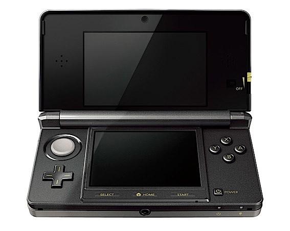 Nintendo 3DS - Edizione 25esimo anniversario di Zelda