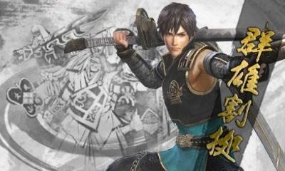 Samurai Warriors: Chronicles - Gameplay
