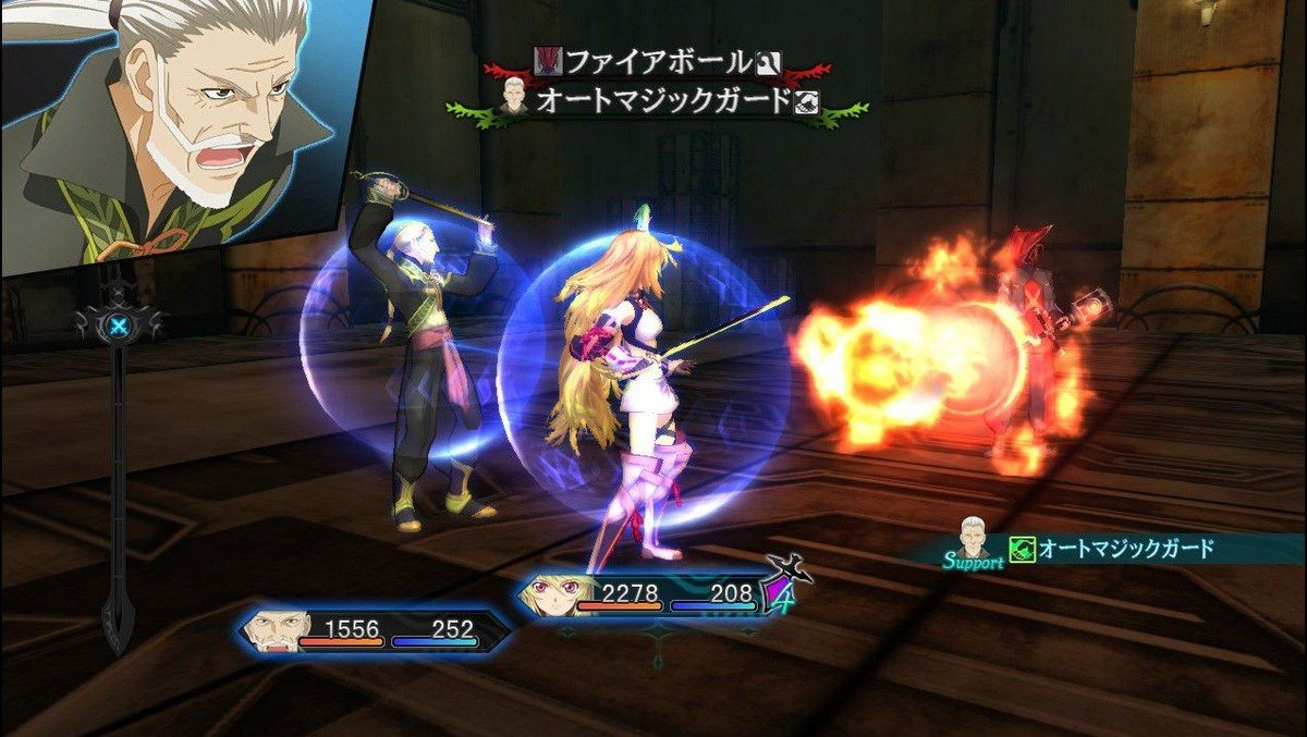 Tales of Xillia - Gameplay