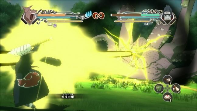 Naruto Shippuden: Ultimate Ninja Storm Generations - Nuovi screenshot