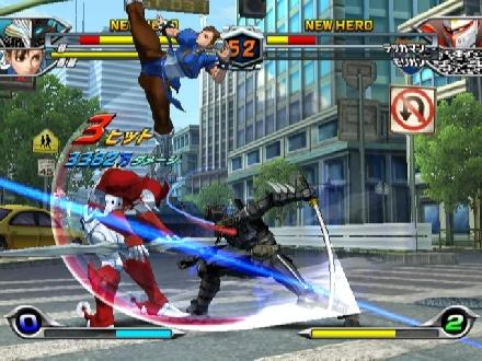 Tatsunoko vs. Capcom: Cross Generation of Heroes