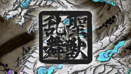 Mikado Defenders