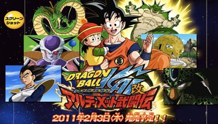 Namco Bandai annuncia Dragon Ball Kai: Ultimate Butoden per DS